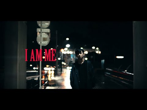 さなり / I AM ME (prod.Black Rose Beatz)【Music Video】