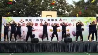 東華三院郭一韋師生舞蹈