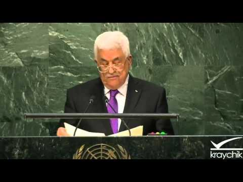 "Abu Mazen/Mahmoud Abbas Speech/Address at United Nations/UN; ""Palestine""; 9-30-2015"