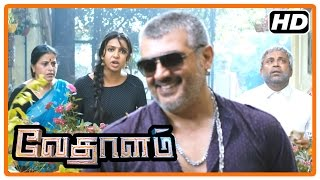vedalam tamil movie scenes lakshmi and her parents come to stay with ajith appukutty