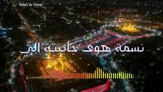 يا قارورة # باسم الكربلائي