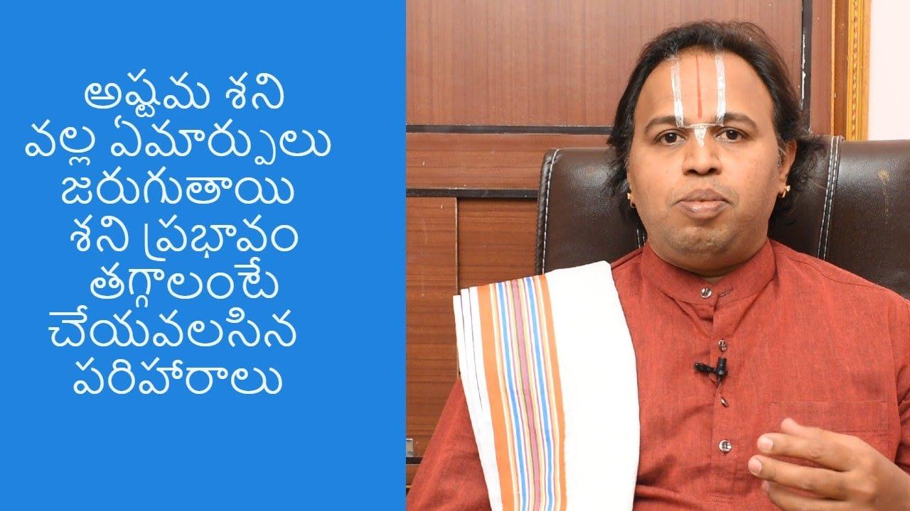 #Astamashani effects and pariharalu in telugu@wakeup