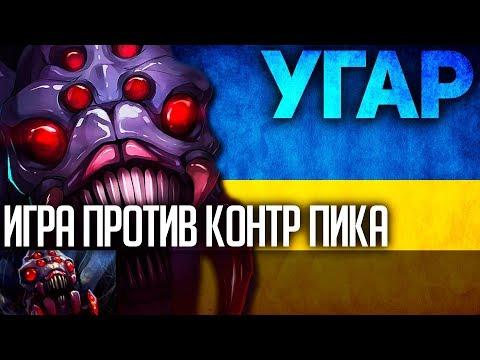 видео: НИКОГДА НЕ СДАВАЙСЯ!   broodmother  dota 2