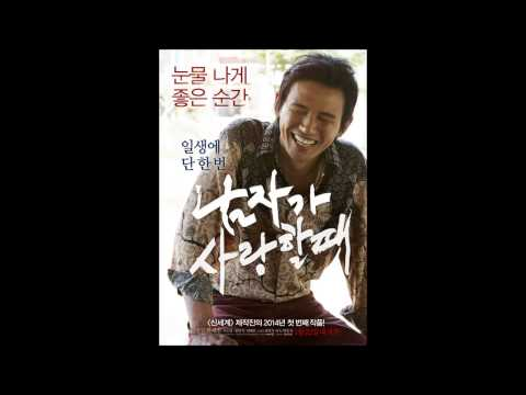 Someone Someone   Lee Ki Chan