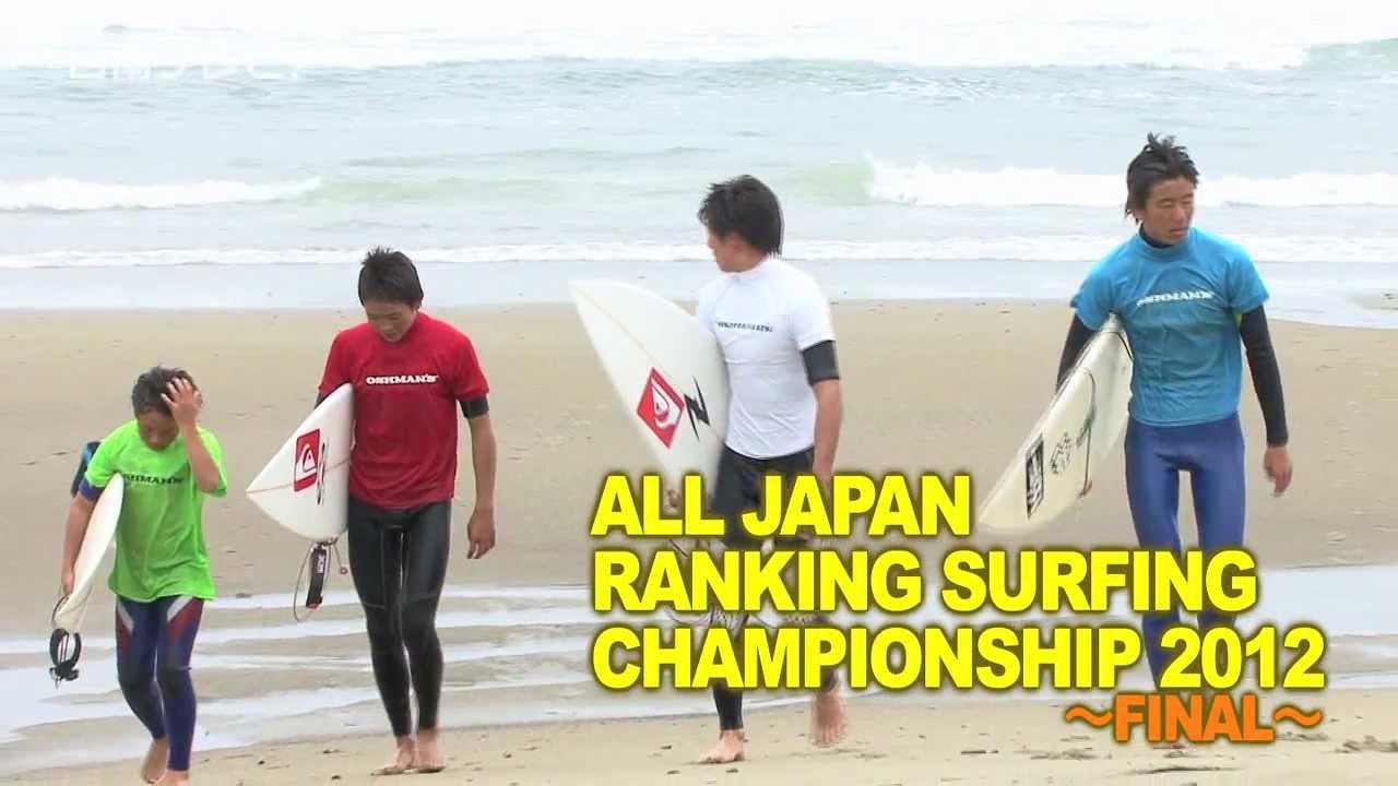 宮崎 サーフィン 大会
