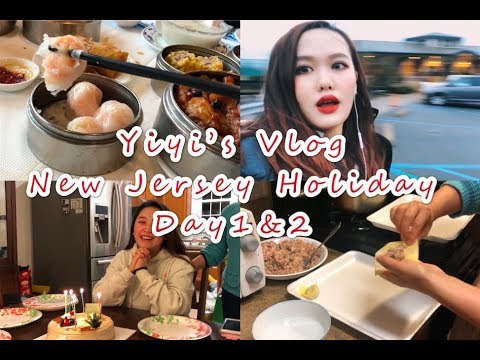 Yiyi's Vlog for New Jersey Holiday