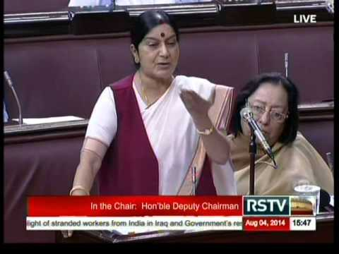 Plight of stranded workers in Iraq & Govt's response thereto: Smt. Sushma Swaraj - 04.08.2014