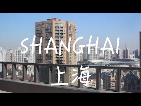 1. Finally Leaving USA | Shanghai Study Abroad Diaries