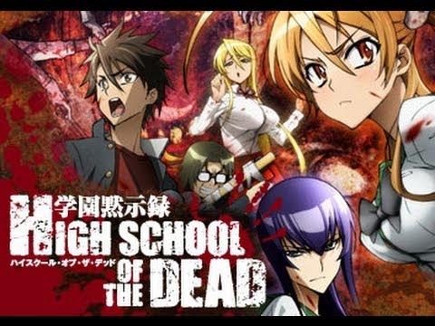 Highschool of the dead watch
