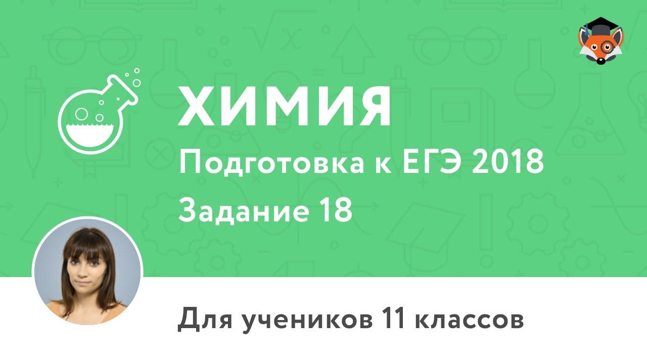 Демонстрационный вариант егэ 2018г русский язык 11 класс