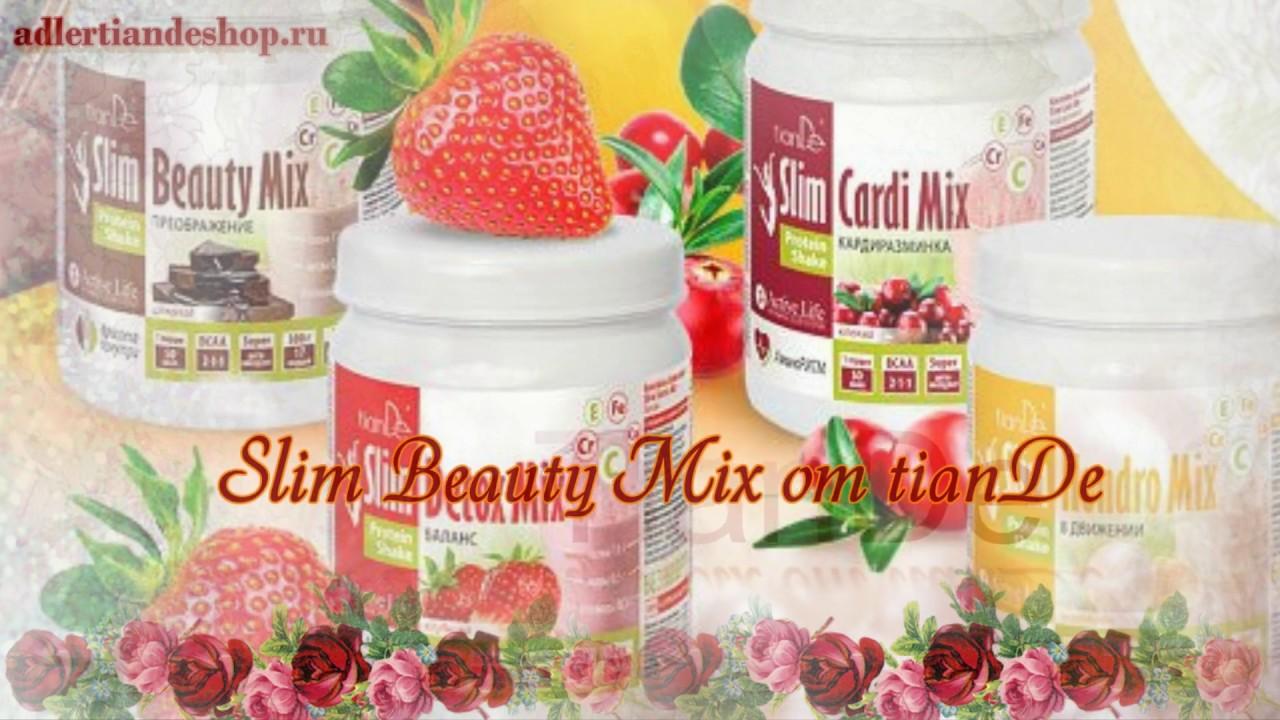 Белковые коктейли Slim Mix ТианДе | протеиновые коктейли для похудения купить самара