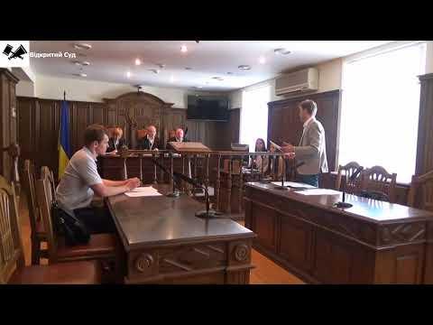 Адвокат просить суд вирішити питання про відвід