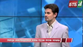 Природа информационной войны России против Украины