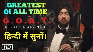 GOAT : Diljit Dosanjh Lyrics & Meaning | Diljit Dosanjh GOAT Translation |