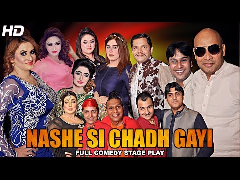NASHE SI CHADH GAYI (FULL DRAMA) - 2018 NEW STAGE DRAMA - HI-TECH MUSIC