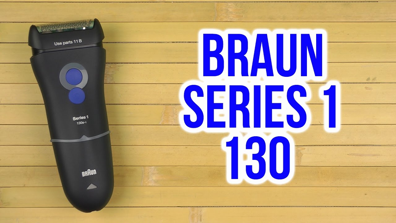 Распаковка BRAUN Series 1 130 - YouTube 34e5fb28f00d