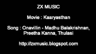 Kaaryasthan movie song Onavillin - Madhu Balakrishnan, Preetha Kanna, Thulasi