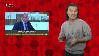 'Айсұлтанның жазбасынан соң Дариға Назарбаева отставкаға кетуі керек'