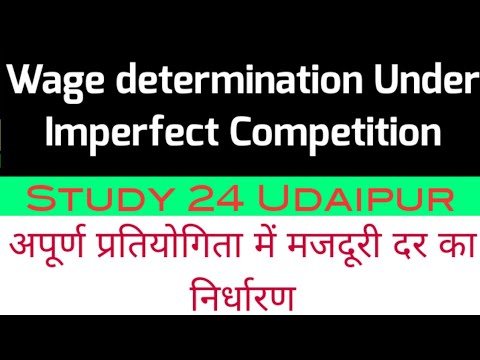 wage determination under imperfect competition