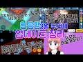 실시간경마사이트 KSM69 . Com 온라인경마