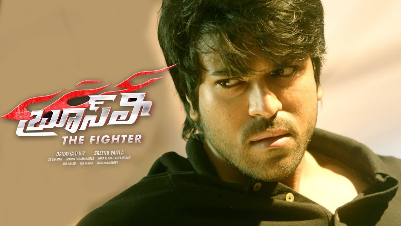 Ram Charan S Upcoming Movie Is Bruce Lee New Telugu