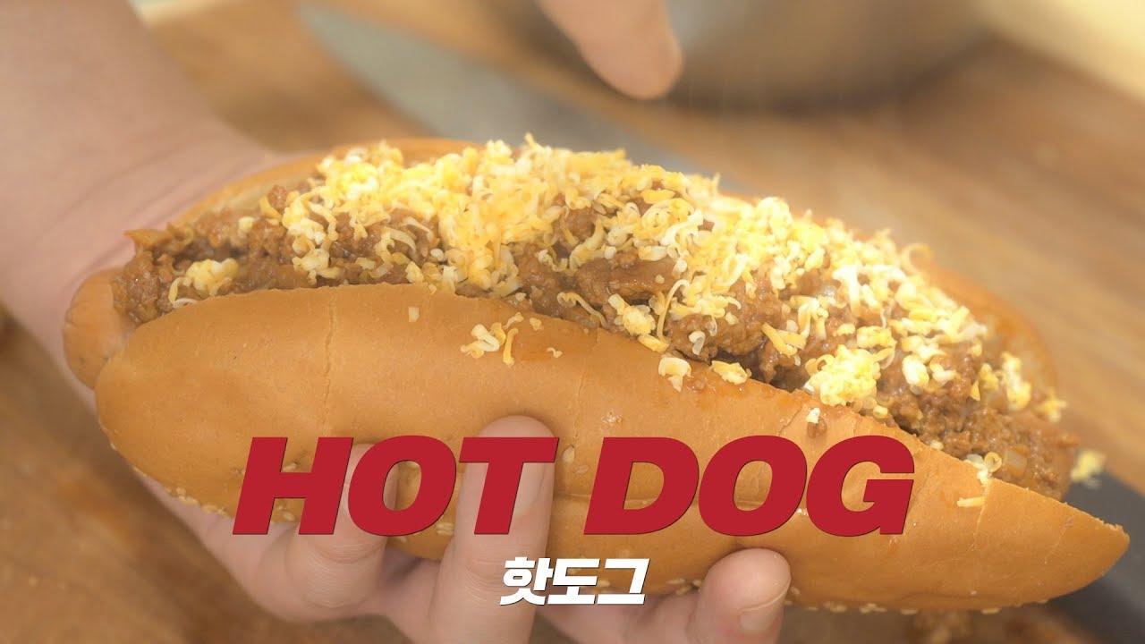 15-2화 : 핫도그 : HOT DOG : 힙스터의 식사 시리즈