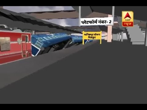 In Graphics: Watch how Vasco Da Gama - Patna express derailed near Chitrakoot