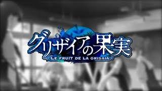 "The instrumental version of Shuumatsu no Fractal, the opening of the visual novel ""Grisaia no Kajitsu"". This music plays in the main menu of the game."