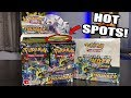 6 ULTRA RARE CARD SPOTS in my POKEMON LOST THUNDER BOOSTER BOX OPENING