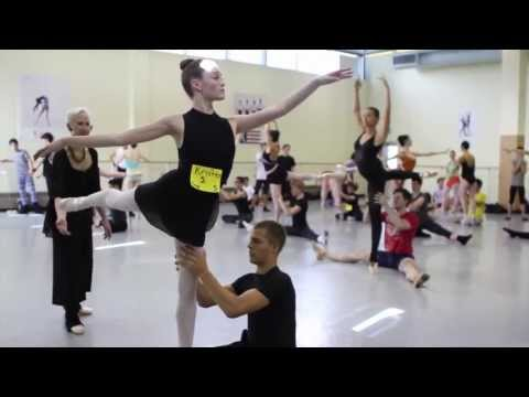 Summer Ballet Intensive 2013 - Adagio