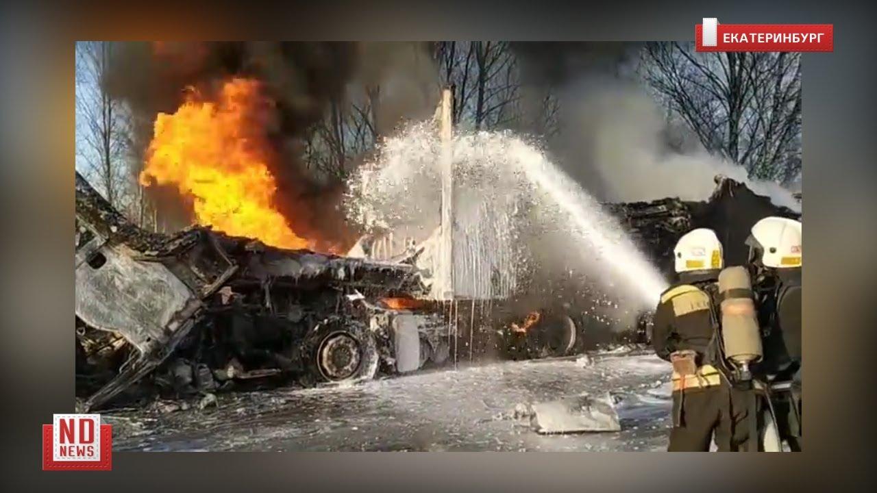 Пожар после ДТП с тремя фурами мог закончиться взрывом