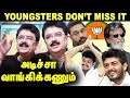 Ajith Will Become Chief Minister With BJP Support : மோடி தான் எல்லாம் | S. Ve. Shekher Interview