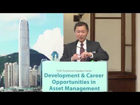FSDC Practitioner Speakers Series: Development & Career Opportunities in Asset Management (Part 2)