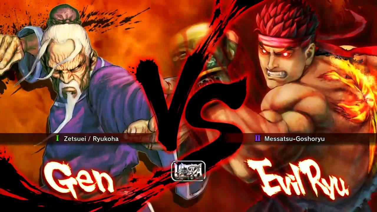 CapcomCup2015 敗者復活決勝 Xian (ダルシム/元) vs ウメハラ (殺意リュウ)