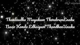 Anbe nee ena song lyrics | pandiyan | tamil whatsapp status | RJ status