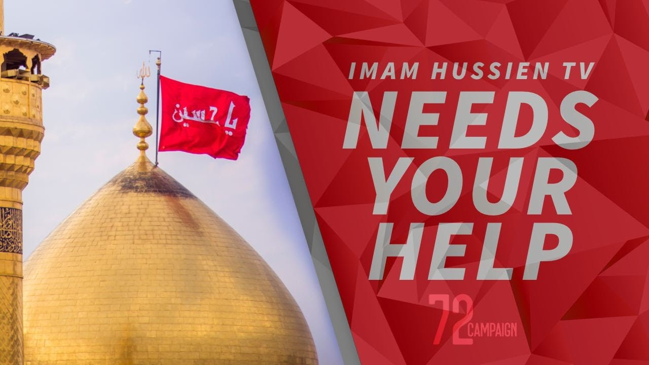 72 Campaign – Help us Spread the message of Imam Hussein (AS)