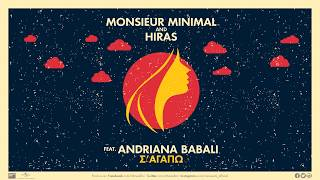 Monsieur Minimal and Hiras - Σ' αγαπώ feat. Andriana Babali | Official Music Video