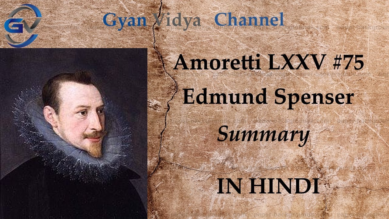 edmund spenser sonnet 34 analysis