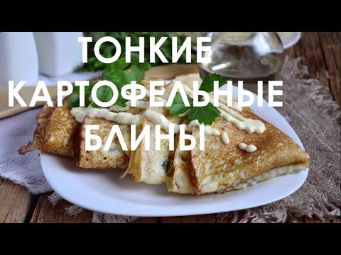 Русская кухня, рецепты с фото на : 2565