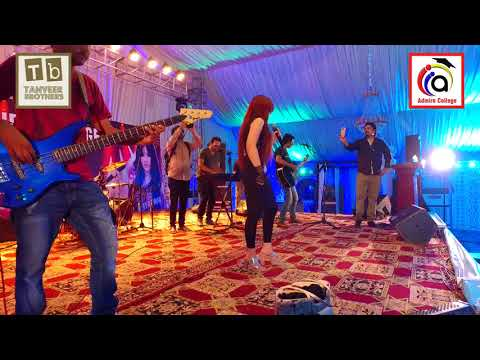 Mere Rashke Qamar by Rabi pirzada in Admire College