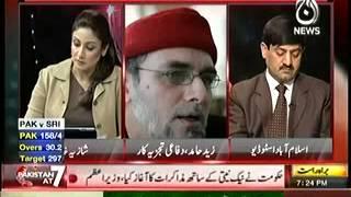 Pakistan At 7 , 25th February 2014 ,( 25-2-2014 ) ,Full talk Show , By Aaj tv