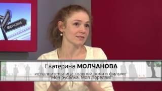 Встречи на Думской.Е.Молчанова