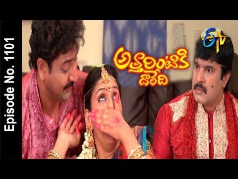 Attarintiki Daredi   16th May 2018   Full Episode No 1101   ETV Telugu