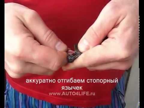 Дворники форд Куга2