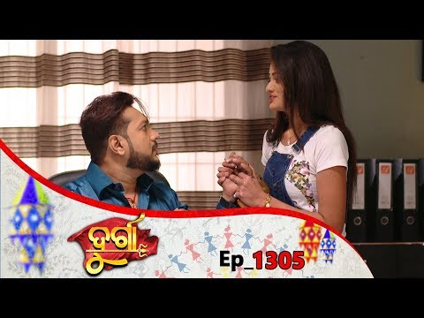 Durga | Full Ep 1305 | 12th Feb 2019 | Odia Serial - TarangTV
