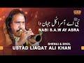 Ali Ae Asra Kul Jahan  The Best Shehnai By Ustad Liaqat DAAC Live Concert