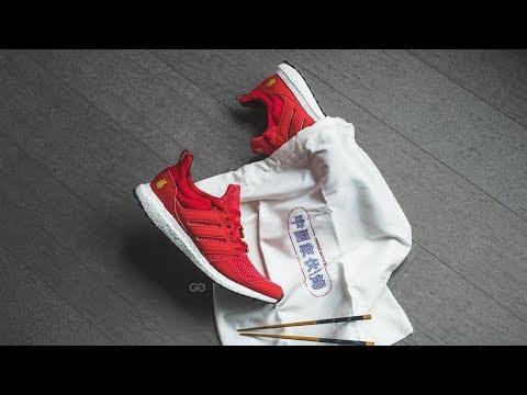 719dc37c5946b Eddie Huang x Adidas Ultra Boost
