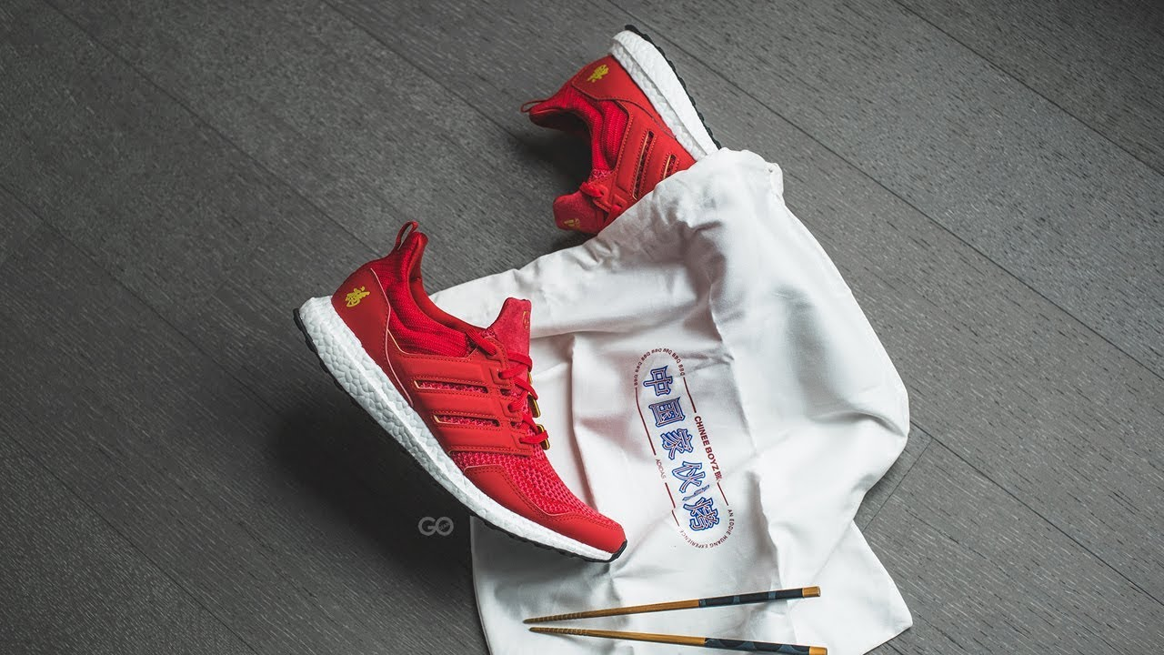 Eddie Huang x Adidas Ultra Boost