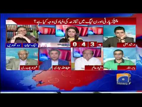 Report Card - 01 May 2018 - Geo News
