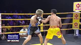 """7 KOs of """"Rock Man"""" Chainoi Worawut - 7 KOs ของ ชายน้อย วรวุฒิ"""